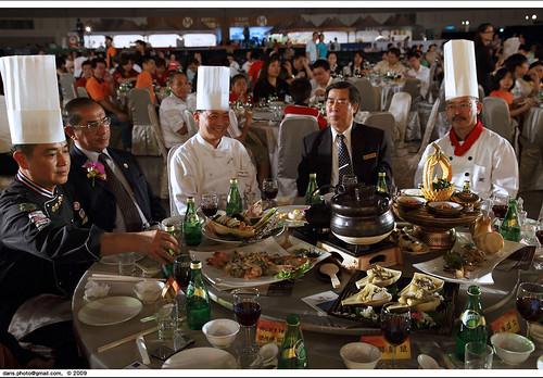 World MasterChef Summit 2009 ???????