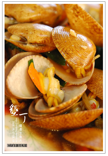 【墾丁美食】輝哥生魚片10