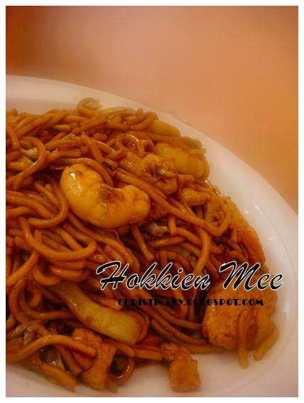 Royal Asian Restaurant: Hokkien Mee