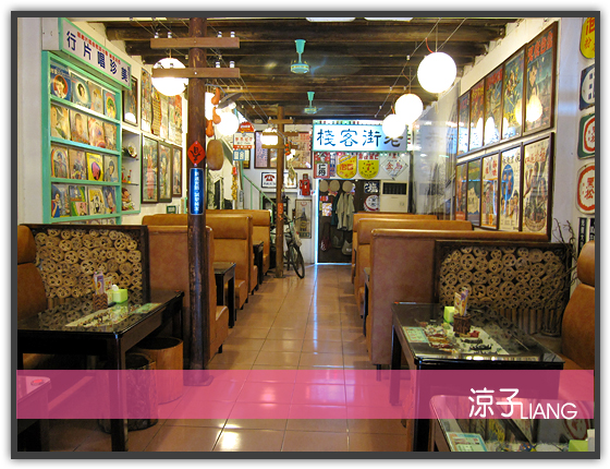 童年往事 懷舊餐廳04