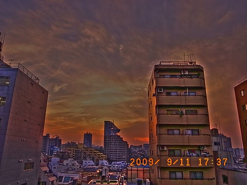 SunSet in Hongo