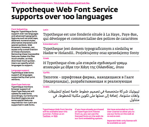 Typotheque Web Font Service