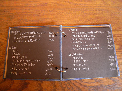 Cafe OMO屋@広陵町-12