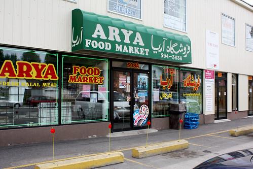 Arya Food Market, Ottawa