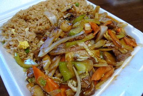 "Hunan's ""Beef Chop Suey"""