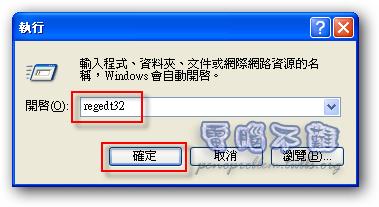 sshot-1