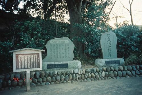 わらべ歌の碑・川越城七不思議の碑