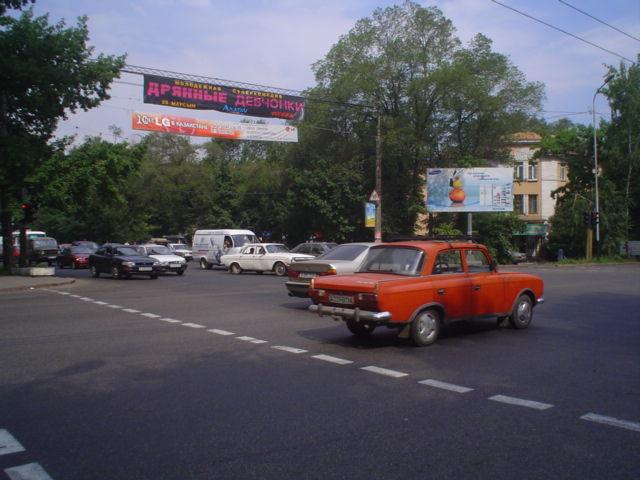 Taxi em Almaty