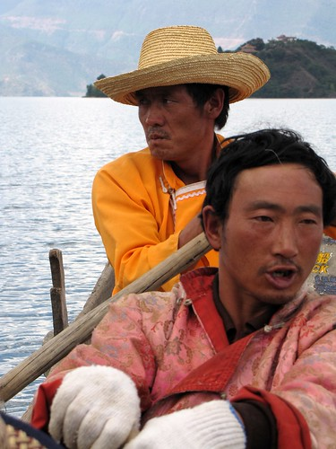 Mosu men rowers