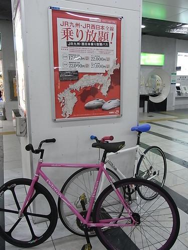 in Hakata Station