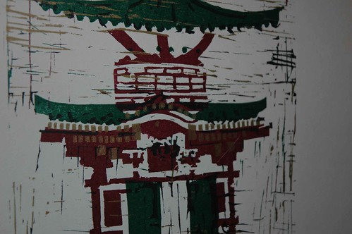 temple lino detail