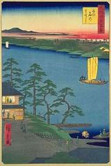 Niijuku Ferry