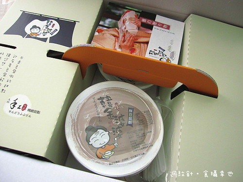 韓金婆婆豆腐奶酪包裝盒