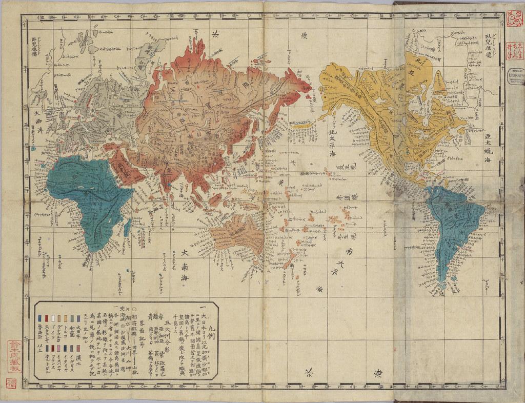 ephemera assemblyman Japanese Historical World Maps