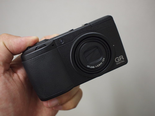 P7160160.JPG