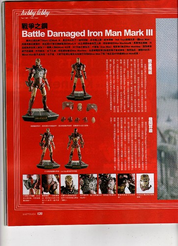 Iron Man Mark III Battle Damages ver