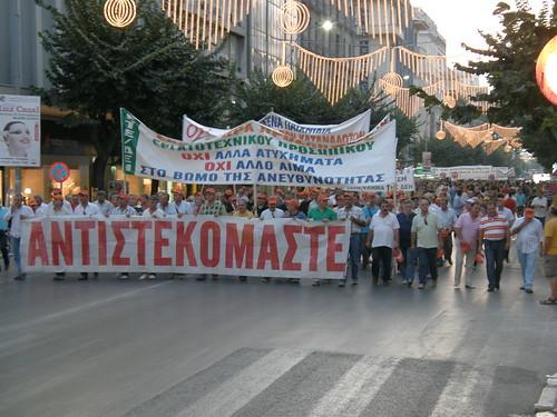 Μαζική συμμετοχή στα πανεργατικά συλλαλητήρια στη Θεσσαλονίκη by PIAZZA del POPOLO.
