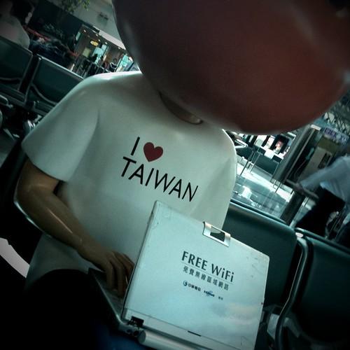 台北2009 - 帶着iPhone趴趴走 (18)