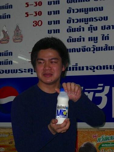 ミルク!!