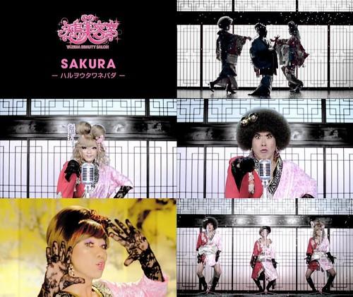 Yazima Beauty Salon* 矢島美容室 - ニホンノミカタ -ネバダカラキマシタ-