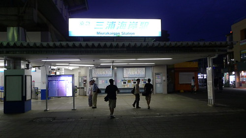 Returning to the Miurakaigan station