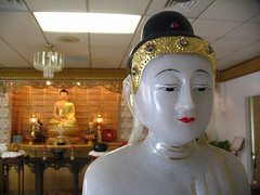 The Greater Boston Buddhist Cultural Center