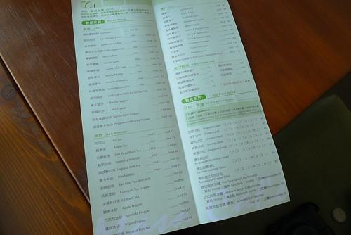 Masa Takao Coffee 瑪莎咖啡 高師大店