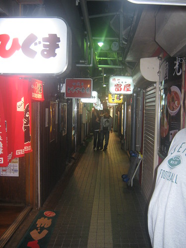 Old Ramen Alley. I bet it would be tough to traverse during the busy lunch rush.