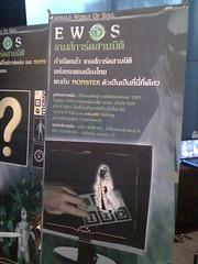 เกมการ์ดของไทยที่ทำให้ Monster งอกมาเป็น 3d ได้