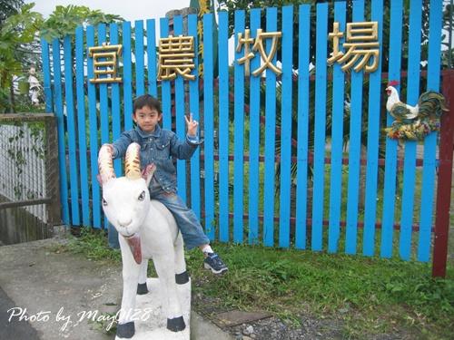 2009 12 20_2宜農牧場.JPG