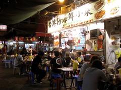 aberdeen seafood restaurant @ temple street