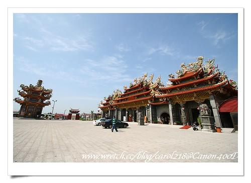 [台南市]鹿耳門天后宮&正統鹿耳門聖母廟@ 山。雲與藍天:: 痞 ...