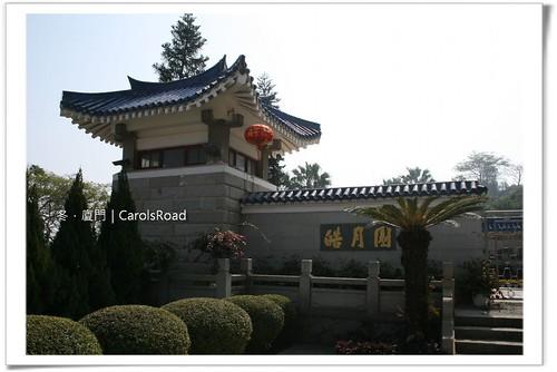 20090207_Xiamen_090