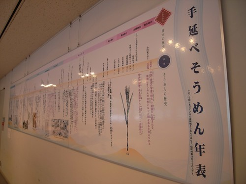 三輪そうめん山本『三輪茶屋』@桜井市-07