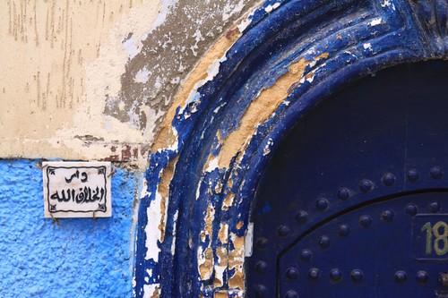 Rabat kasbah door...