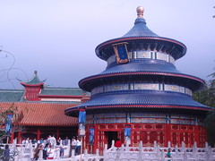 the China pavillion