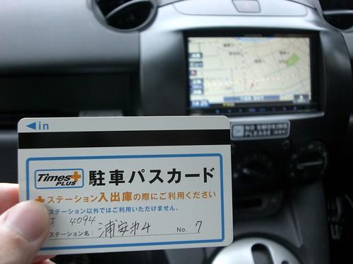 CIMG4814.JPG