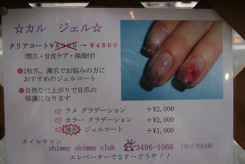 Uñas mano