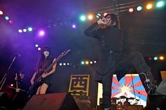 Free Tibet Concert, Chthonic, Taipei