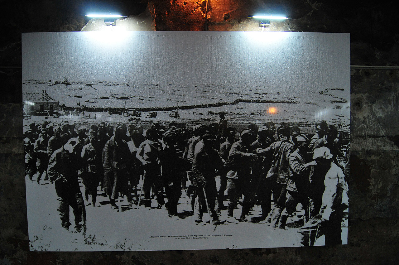 Гвардейская 35-я береговая батарея
