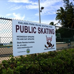 Inline skating in South Maui, open to the public.