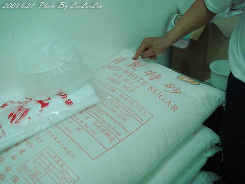 名記豆腐工廠|名豐豆花|名豐豆腐