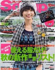 Kawaii Aoi