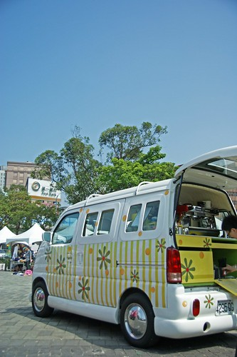 mobile coffee shop on a VW T1