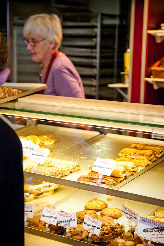 Dutch Cookie Shop