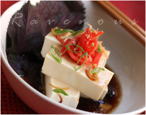 "cold tofu with ponzu ""hiyakko"""