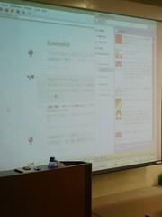 Twitter の授業