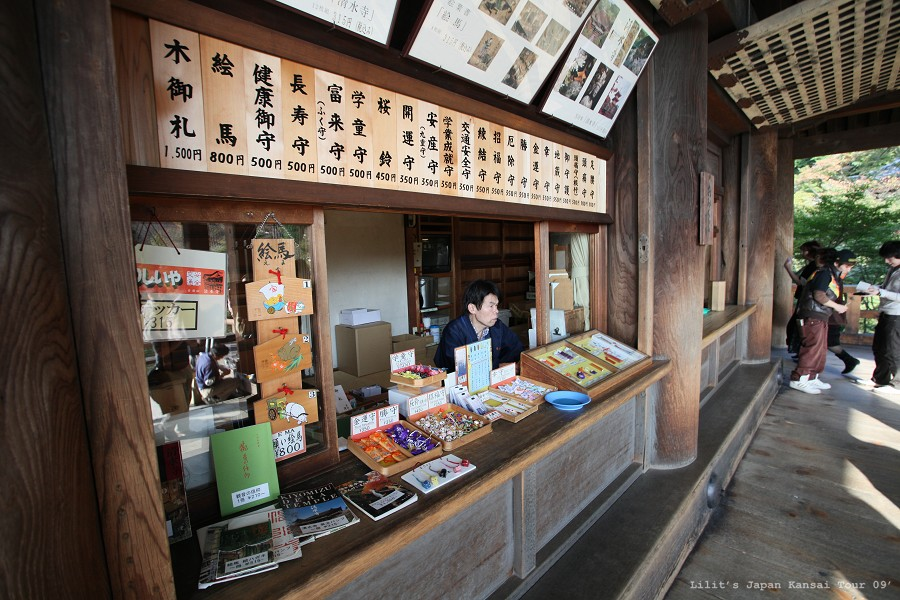 京都清水寺_9