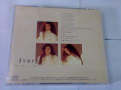 原裝絕版 1989年 12月6日 今井美樹 Miki Imai Lvory CD 原價 3100yen 中古品 3