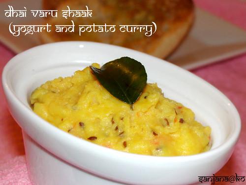 yogurt and potato curry 1